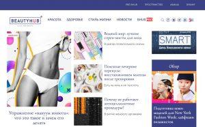 Консалтинг проект для женского интернет ресурса