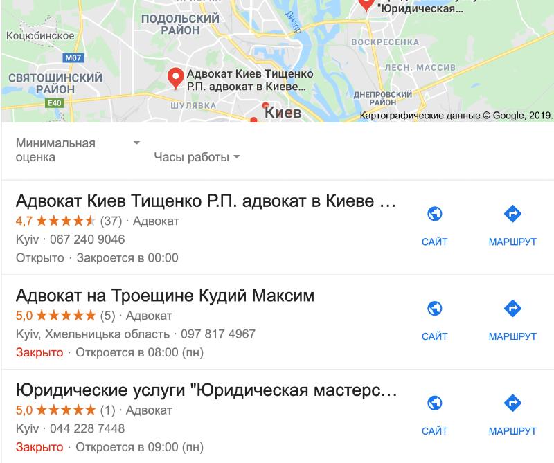 Работа с отзывами в google my business