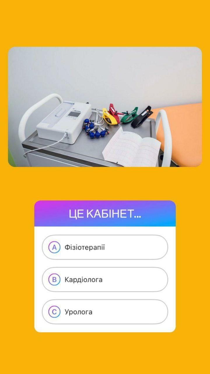 ekskursiya-5