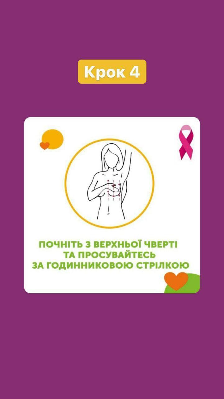 profilaktika-rmz-5